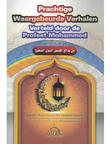 Prachtige waargebeurde verhalen Verteld door de Profeet Mohammed Sallallahu alehi we sellem