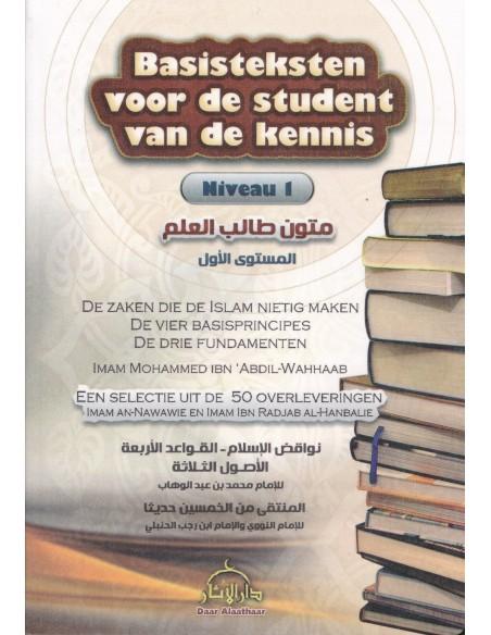 Basisteksten voor studenten van de kennis niveau 1