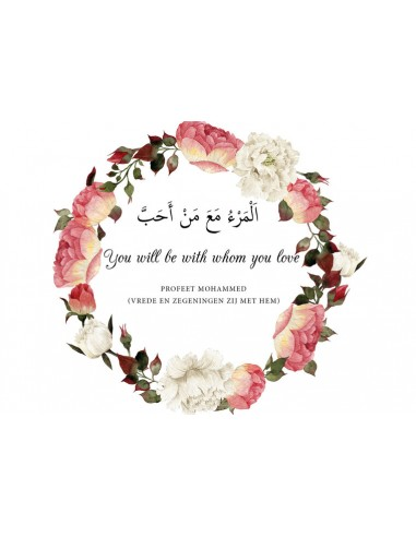 You will be [in the Hereafter] with...
