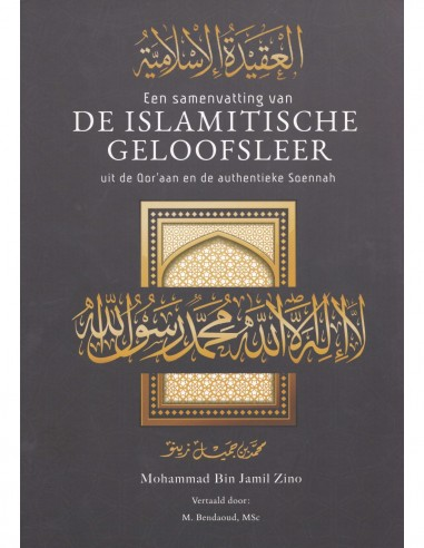 Een samenvatting van de islamitische...