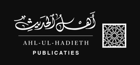 Ahl ul hadieth publicaties